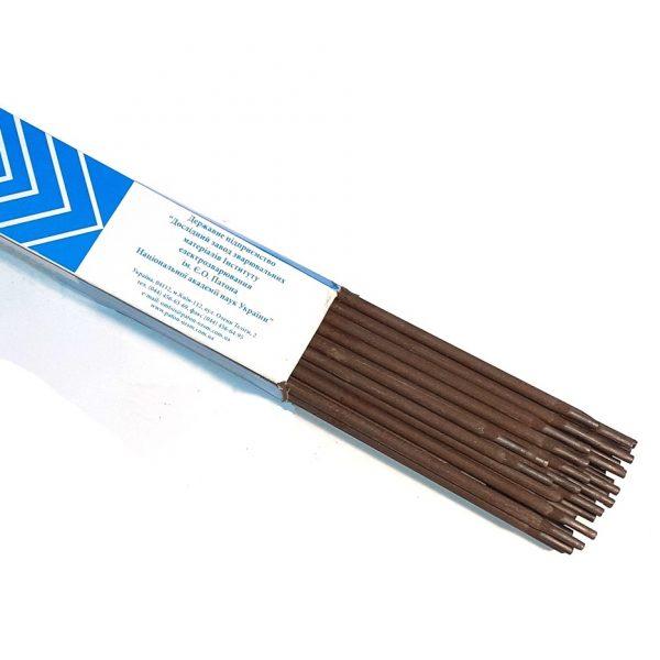 Електроди для вуглецевих і низьколегованих сталей